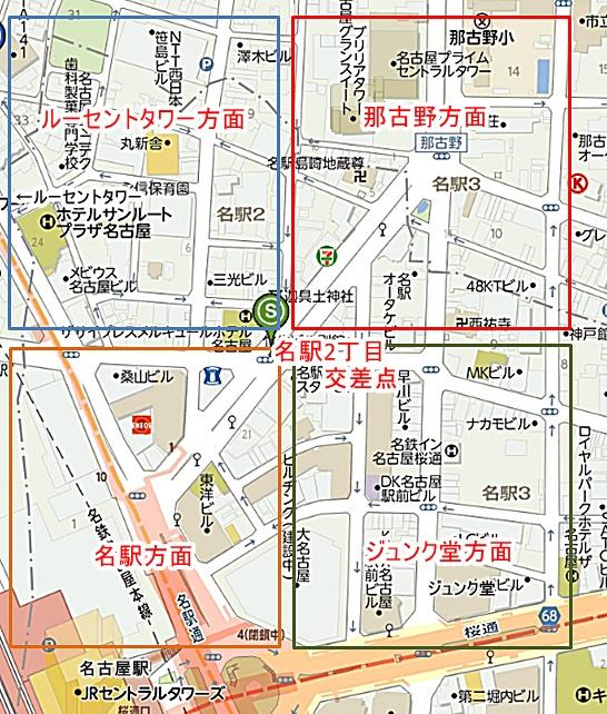map紹介2